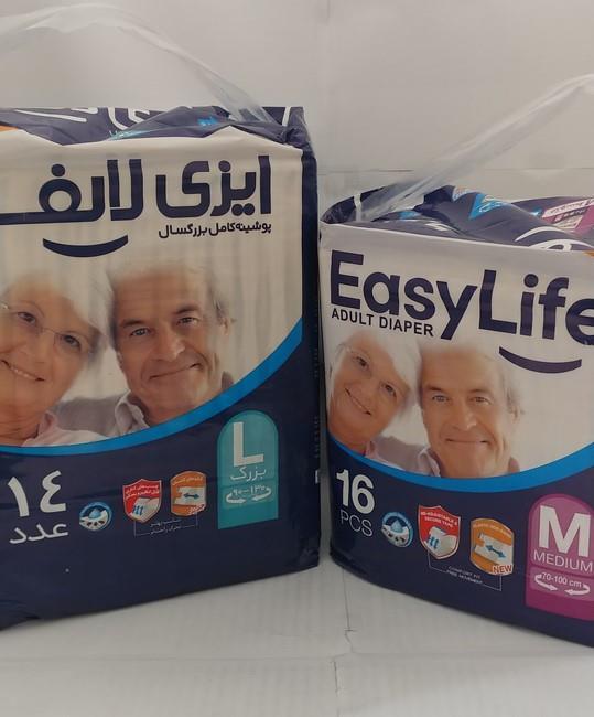 نمایندگی فروش پوشک بزرگسال ایزی لایف لارج در کرج