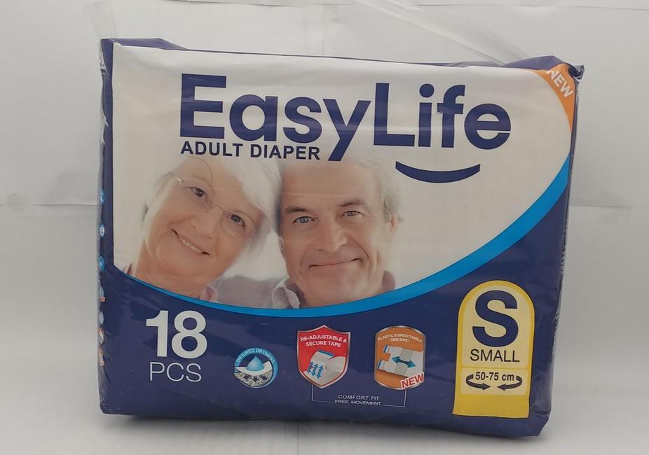 خرید آنلاین پوشک بزرگسال ایزی لایف چسبی اسمال easylife small