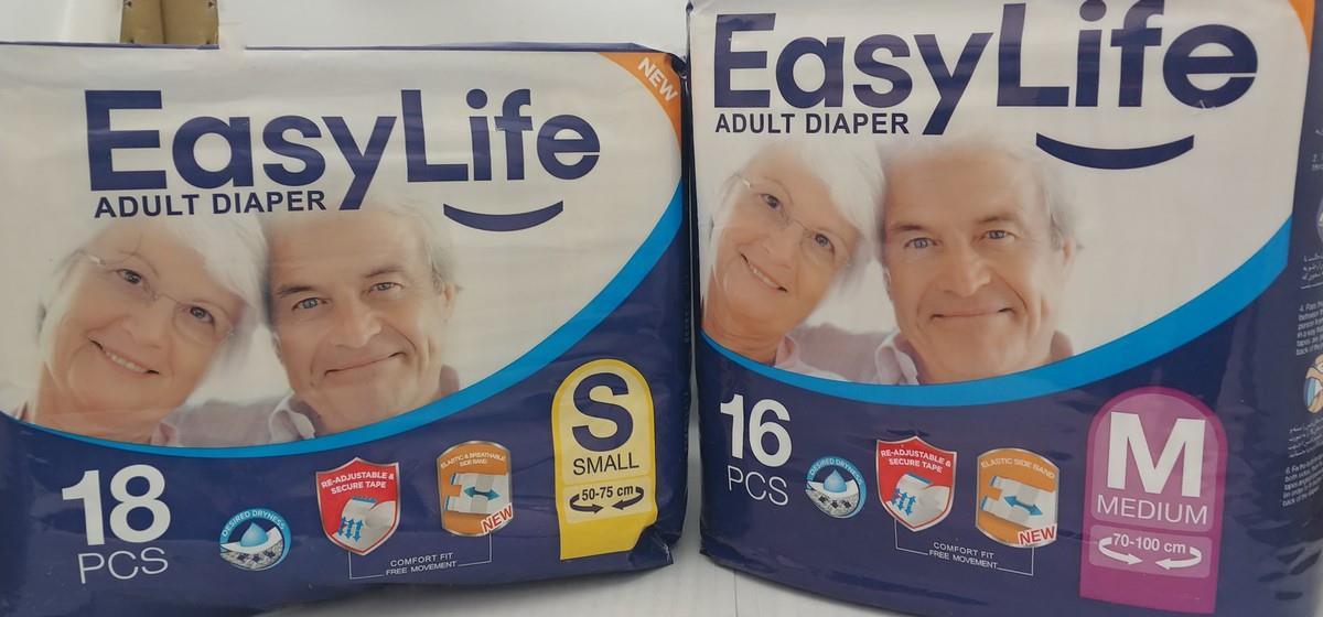 قیمت فروش پوشک بزرگسال ایزی لایف چسبی اسمال easylife small
