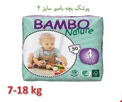 پوشک بچه بامبو سایز 4 بسته 30 عددی