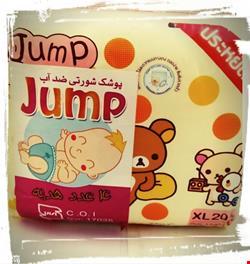 Jump/پوشک استخری جامپ jump/پوشک بچه استخری جامپ jump